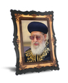 "Gedolim Portrait on Wood with 2 Ways to Display 9"" x 12"" - רב עובדיה יוסף (RP7 SPECIAL)"