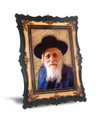 "Gedolim Portrait on Wood with 2 Ways to Display 9"" x 12"" -רבי מבבוב (RP10 SPECIAL)"