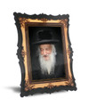 "Gedolim Portrait on Wood with 2 Ways to Display 9"" x 12"" - רב ווזנר (RP21 SPECIAL)"
