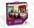 Isratoys Shabbat Table Puzzle-- 70pc (GM-P7647)