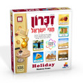 Holidays Memory Game (GM-7423)