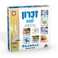 Shabbat Memory Game (GM-7425)