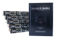 Talmud Babli Edicion Tashema - Hebrew/Spanish Gemara Macot -- Medium Size (BKS-TABS68)