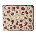 Embroidered Challah cover-Large Pomegranates on Linen Background (EM-CME27)