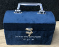 Blue Velvet Hard Treasure Chest Esrog Box (ES-56366)