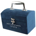 Blue Velvet Hard Treasure Chest Esrog Box (ES-56366)