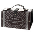 Vinyl Esrog Box w/ Silver Print (ES-56198)