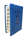 The Koren Shalem Siddur H/E Compact Blue Cover (BK-TKSHCB)