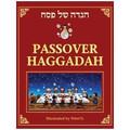 Passover Haggadah  Peter Gandolfi  (BKE-PHGN)