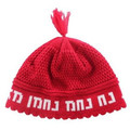 Na Nach Kippah Red (MC-17669)