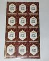 Purim Sameach Stickers 2 Sheets (GR-STK5842-8)