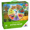 "Isratoys Floor PuzzleShivat Haminim 24pc 19"" x 27"" (GM-P7752)"