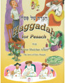 "HAGGADAH FOR PESACH WITH KITZUR SHULCHAN ARUCH FOR 8.5"" X 12"" (BK-HFG)"