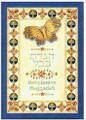 BABYLONIAN HAGGADAH  H/E HARD COVER MATAN ARTS (BK-HSPBB)