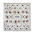 Embroidered Matzah Cover  (EM-MME2)