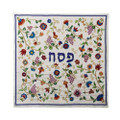 Embroidered Matzah Cover  (EM-MME16)
