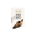 Koren Talmud Bavli Noé, Vol.2G, Shabbat Daf 137b-157b (BK-KTBP2G)