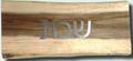"Wood Challah Board Plank  16"" x 8.5"" (CB-9417)"