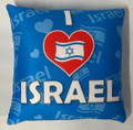 I Love Isreal Pillow 12""
