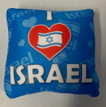 I Love Isreal Pillow 6""