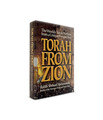 Torah From Zion (BKE-TFZ)