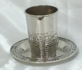 Silver Plate Kiddush Cup W/Plate - Jerusalem Design(KC-AVI20N)
