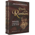 Pearls of the Rambam  2Vol. (BKE-POTR)