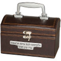 Leather-look Esrog Box (ES-53249)