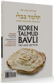 Koren Talmud Bavli Noé, Vol. 4b, Pesachim Daf 21a-50a (BK-KTBP4B)
