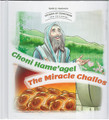 Stories Of Tzaddikim #3 Choni Hame'agel-The Miracle Challos (BKC-SOT3)