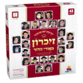 Litvish Rabbi Memory Game (GM-7401)