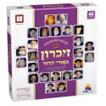 Sephardi Rabbi Memory Game (GM-7400)