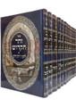 זוהר מנוקד עם לשון הקודש 12 כרכים (BK-ZLH)