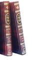 שפת אמת מועדים 2 כרכים (BK-SEMM2)