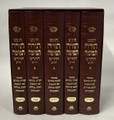 Chumash Torah Temimah (Chorev) / חומש תורה תמימה(BK-CTTCRL)