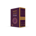 3 Volume Be'or Tanya ביאר תניא  (BK-HTHM3V)