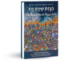 Tha Shirat David Haggadah (BKE-HSPSD)