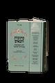 כתובות ותנאים לחג השבועות בקהילות ישראל- Mosad Rav Kook(BK-KVLSV)