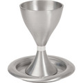EM-CM1 Anodized Aluminum Kiddush Cup and Plate- Silver