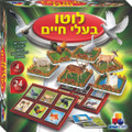 Kosher Animals Lotto Game  לוטו בעלי חיים טהורים (GM-348)
