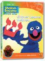 Shalom Sesame Vol 8 Grover Learns Hebrew DVD (V1328-2)