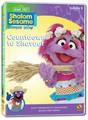Shalom Sesame Vol 9 Countdown to Shavuot DVD (V1329-2)
