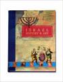 Israel History & Art Matan Arts (BKE-IHA)