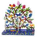 Lazer Cutout Menorah - Birds on Pomegranate Tree (EM-HML1)