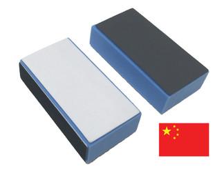 3 Way Mini Blue Buffer Block: 320/600/3000