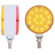 36 LED Double Face Turn Signal Light With Reflector - Amber/Red Lens