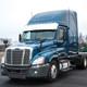 """16"""" Freightliner Cascadia Standard Mount Visor With Lights"""