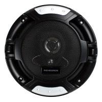 "6.5"" 2 Way Coaxial 200W Speaker With Mesh Cover"