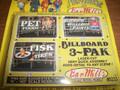 Bar Mills HO/N Scale Billboard Kit 3 Pak #4
