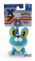 Pokemon XY Small Plush Keychain - Froakie